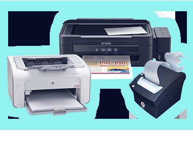 Podrška za sve vrste štampača